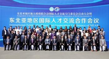 中国における日本語人材の現状と課題について公演